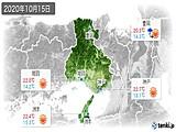 2020年10月15日の兵庫県の実況天気