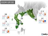2020年10月15日の道南の実況天気