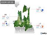 2020年10月15日の青森県の実況天気