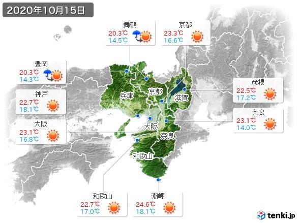 近畿地方(2020年10月15日の天気