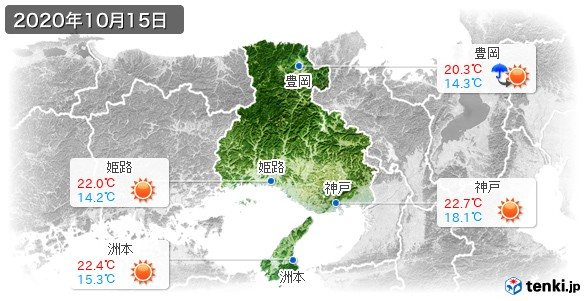 兵庫県(2020年10月15日の天気