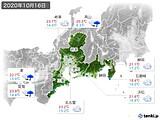 2020年10月16日の東海地方の実況天気