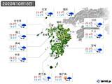 2020年10月16日の九州地方の実況天気