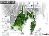 2020年10月16日の静岡県の実況天気
