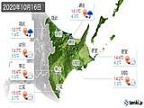 2020年10月16日の道東の実況天気