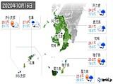 2020年10月16日の鹿児島県の実況天気