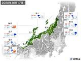 2020年10月17日の北陸地方の実況天気