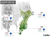 2020年10月17日の千葉県の実況天気