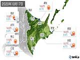 2020年10月17日の道東の実況天気