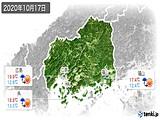 2020年10月17日の広島県の実況天気