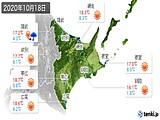 2020年10月18日の道東の実況天気