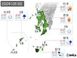 2020年10月18日の鹿児島県の実況天気