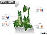 2020年10月18日の青森県の実況天気