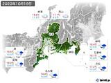 2020年10月19日の東海地方の実況天気