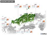 2020年10月19日の中国地方の実況天気