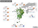 2020年10月19日の九州地方の実況天気