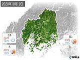2020年10月19日の広島県の実況天気