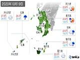 2020年10月19日の鹿児島県の実況天気