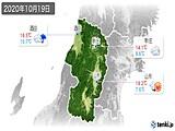 2020年10月19日の山形県の実況天気
