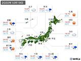 実況天気(2020年10月19日)