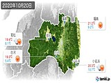 2020年10月20日の福島県の実況天気