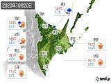 2020年10月20日の道東の実況天気