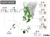 2020年10月20日の鹿児島県の実況天気