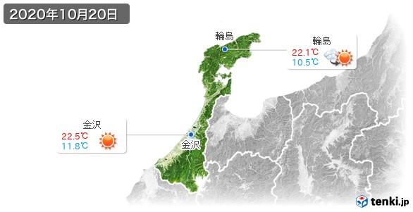 石川県(2020年10月20日の天気