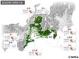 2020年10月21日の東海地方の実況天気