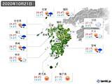 2020年10月21日の九州地方の実況天気