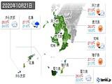 2020年10月21日の鹿児島県の実況天気