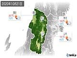 2020年10月21日の山形県の実況天気