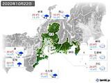 2020年10月22日の東海地方の実況天気