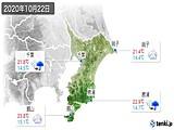 2020年10月22日の千葉県の実況天気