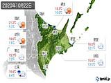 2020年10月22日の道東の実況天気