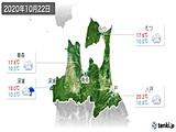 2020年10月22日の青森県の実況天気
