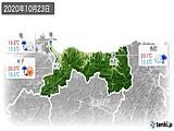 2020年10月23日の鳥取県の実況天気
