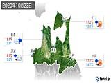 2020年10月23日の青森県の実況天気