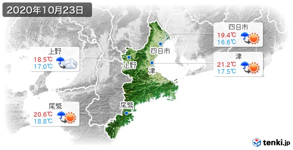三重県(2020年10月23日の天気