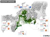 2020年10月24日の東海地方の実況天気