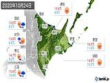 2020年10月24日の道東の実況天気