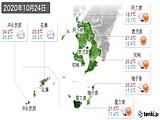 2020年10月24日の鹿児島県の実況天気