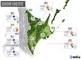 2020年10月25日の道東の実況天気