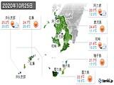 2020年10月25日の鹿児島県の実況天気