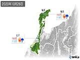 2020年10月26日の石川県の実況天気