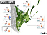 2020年10月26日の道東の実況天気