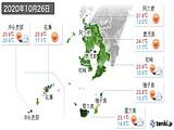 2020年10月26日の鹿児島県の実況天気