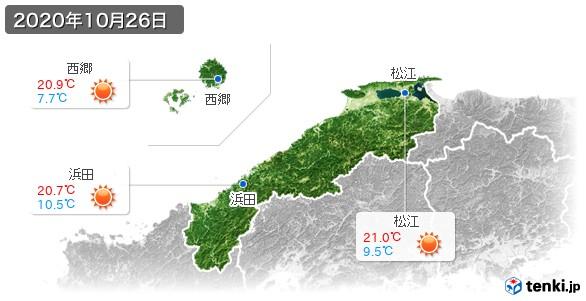島根県(2020年10月26日の天気