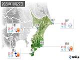 2020年10月27日の千葉県の実況天気