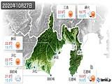 2020年10月27日の静岡県の実況天気
